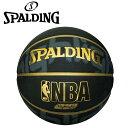 SPALDING GOLD HIGHLIGHT ゴールドハイライト ブラック 7号 73-229Z スポルディング バスケットボール ストリート アウトドア
