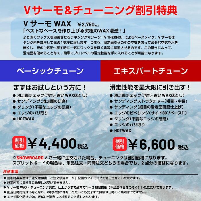 【特典あり】キャピタスノーボード板19-20CAPITAKAZUKOKUBOPRO154カズコクボプロ國母和宏日本正規品予約
