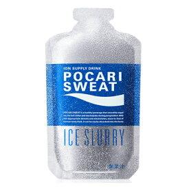 大塚製薬 ポカリスエット アイススラリー サプリメント 34911 凍らせて飲む、ポカリ。