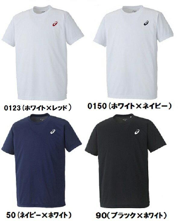 アシックス ワンポイントTシャツ サイバードライ ジュニア 大人  XA101N