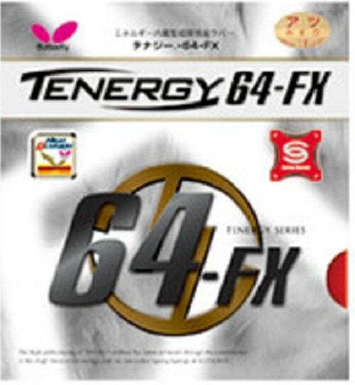 旧パッケージ 即納可 【Butterfly】バタフライ テナジー・64・FX 卓球 ラバー 裏ソフト05920