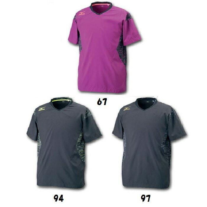 (セール)ミズノ(MIZUNO) ブレーカーシャツ 半袖ピステシャツ  ユニセックス V2ME7501 2017FW