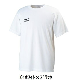 【ネコポス対応】ミズノ ワンポイントTシャツ 部活用 男女兼用 ミズノ ナビドライ 32JA6150