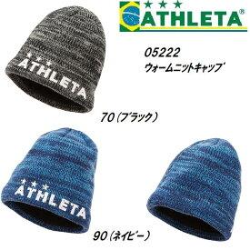 アスレタ ATHLETA ジャガードニットキャップ 05222 18FW