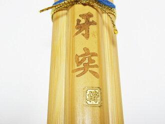 Kendo bamboo sword 39 boy bamboo