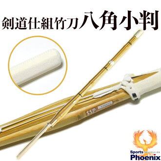 Kendo structure bamboo sword octagon oval gold coin 38 boy, girl