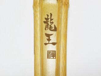 Kendo bamboo sword 38 boy
