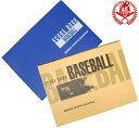 【野球 スコアブック】スコアブック 野球用 成美堂出版 野球用 特製版 26試合分判型 B5判【9103】