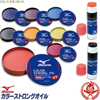 Baseball Shop Musashi  This oil grab discolored! Mizuno glove oil colors to  long oil grabois baseball glove oil Dolores maintenance care supplies mizuno -oil ... 9325d061eed2
