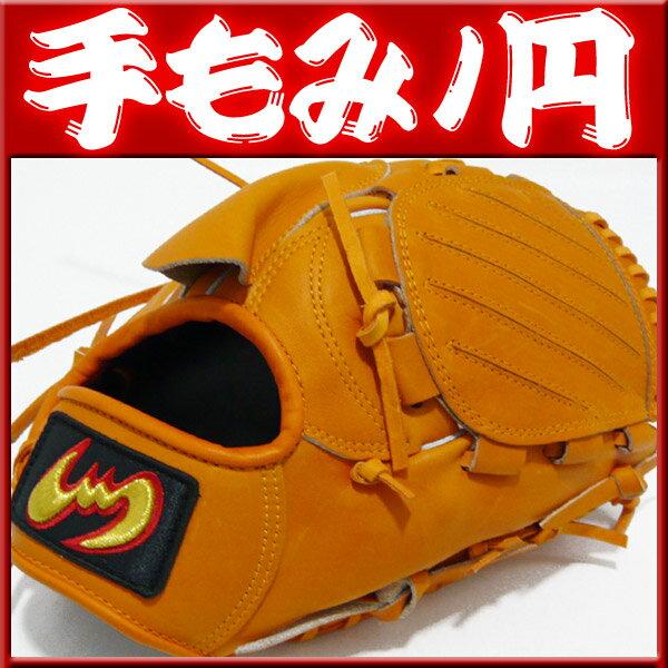 ジームス 硬式グローブ 投手用 三方親 右投げ ピッチャー用 野球 グローブ 硬式 硬式グラブ 高校野球対応 sv-500t-orange