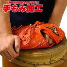 ムサシ流グラブ型付け【手もみ加工】野球グローブ/ソフトボールグローブ【katazuke】