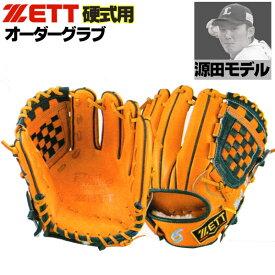 ゼット プロステイタス オーダーグラブ 源田モデル 166型 硬式グローブ 基本モデル 2020年モデル 内野手用 硬式グラブ z-z-ki-genda