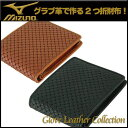 ミズノ 財布 グラブレザーコレクション カードケース 二つ折り サイフ メンズ 革 グローブ レザー 牛皮 本皮 m-leather-2