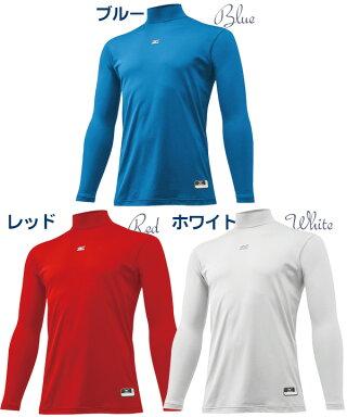 【メール便送料無料】薄くても暖かい。冬用アンダーシャツの最先端。ミズノ野球冬用アンダーシャツジュニア長袖裏起毛ゼロプラスハイネックジュニア用mizuno12ja5p54