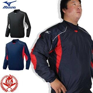 【野球ウェア】ミズノVネックジャケット大人用長袖【52ww-140】