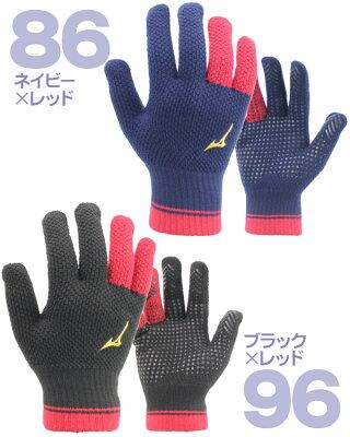 発熱するから暖かい。ミズノプロニット手袋野球ソフトボールミズノ防寒ニット手袋手ぶくろブレスサーモ中学生高校生一般野球メンズ大人用mizuno12jy0e01