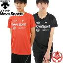 MOVE SPORTSの新作!デサント 上下セット Tシャツ ショートパンツ セット move sport メンズ 野球 中学生 高校生 一般…