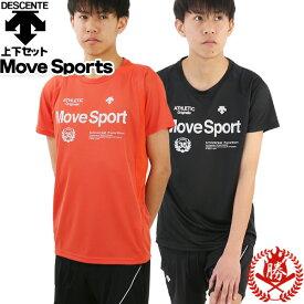 MOVE SPORTSの新作!デサント 上下セット Tシャツ ショートパンツ セット move sport メンズ 野球 中学生 高校生 一般 DESCENTE dmmlja54-jd85