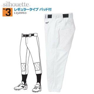 さすが、ミズノのユニフォーム。汚れが落ちやすいと評判です!ミズノ野球ユニフォームパンツパッド付大人用練習着パンツm-pants-b