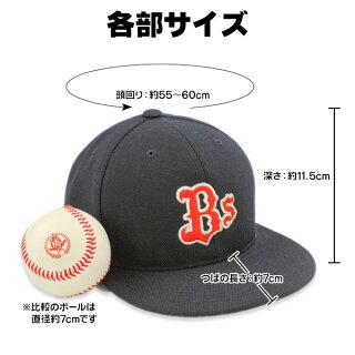 野球帽子ベースボールキャップオーダー一個から刺繍対応いたします!フラットキャップ平つば真っすぐ野球帽ソフトボールmusashi-cap-001
