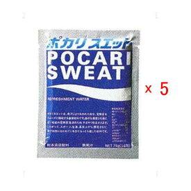 熱中症対策 ポカリスエット パウダー 大塚製薬 1リットル用x5袋セット 36JPC50100 (m) ぽかり