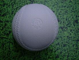 ソフトボール練習球3号 ナイガイ 検定落ちボール 3個売り
