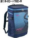 【実店舗共通在庫】MIZUNO NXTバックバッグ30 スポーツバッグ リュックサック ボックス型 バッグ 部活 カバン 通学 鞄 スクエアバッグ …
