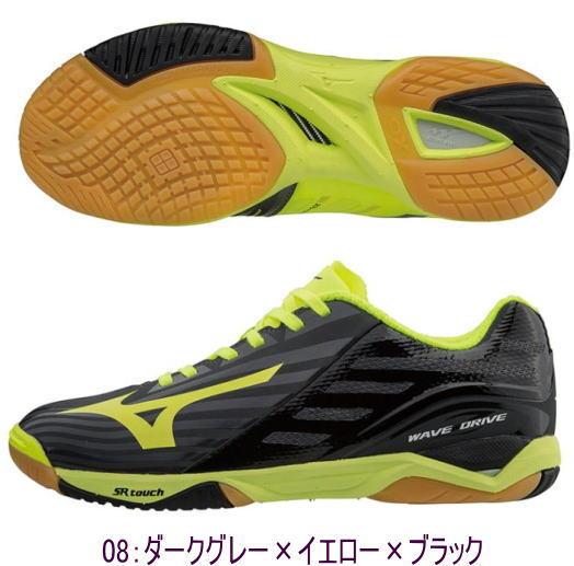 MIZUNO ミズノ ウエーブドライブ Z 卓球 シューズ 展示会 限定 カラー 靴 スポーツ テーブルテニス メンズ レディース 81GA160008★13000