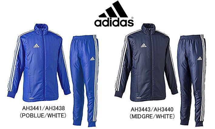 アディダス(adidas) メンズ 中綿 ウォーマー 上下セット シャドー 中綿 ウインドブレーカー (AH3441/AH3438)(AH3443/AH3440)【実店舗共有在庫】LKF98 LKF99