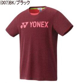 【実店舗共通在庫】YONEX ユニセックス ベリークールTシャツ【メール便可160円(1枚まで)メール便は代引き不可】半袖シャツ ソフトテニス ウェア ヨネックス バドミントン 半袖Tシャツ スポーツウェア 16410 ★4500