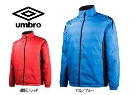 アンブロ UMBRO インシュレーション ジャケット ウィンドブレーカー ウエア UBA4632 中綿 メンズ サッカー フットサル アウター 男性用 ブレーカー 中綿ジャケット ★10000