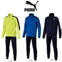 【実店舗共通在庫】プーマ PUMA ジャージ 上下セット メンズ 851933
