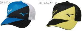 MIZUNO ソフトテニス 日本代表応援 キャップ ユニセックス ミズノ ジャパンキャップ テニス メンズ 帽子 ソフトテニス アクセサリー 62JW8X51 受注会 限定 JAPANキャップ メッシュキャップ テニス 帽子 メンズキャップ