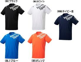 デサント サンスクリーン Tシャツ 男性用 メンズ シャツ DMMNJA59 ムーヴスポーツ 半袖 トップス クーリング機能 メッシュ メンズシャツ【実店舗共通在庫】★3300