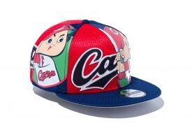 ニューエラ 9FIFTY NPB ジャージメッシュ 広島東洋カープ プロ野球 キャップ 帽子 11901199 野球 ぼうし フラットつば カープ メッシュ アジャスター式 フラットバイザー メッシュ帽子