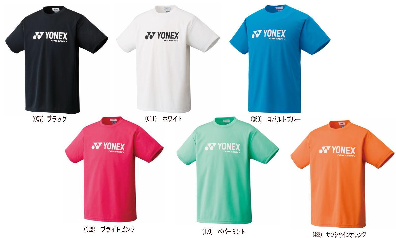 【メール便可160円(1枚まで)】YONEX ユニベリークールTシャツ ヨネックス バドミントンウェア メンズ バドミントン ウェア スポーツウェア ユニセックス Tシャツ 半袖Tシャツ テニスウェア ベリークールTシャツ 実店舗共通在庫 16201 ★2800
