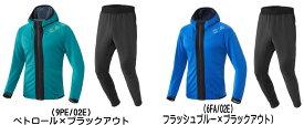 オークリー 3Rd-G Zero Synchronism Jacket 2.0 メンズ 434381JP 422568JP 上下セット 男性用 トレーニングウェア セットアップ スポーツウェア Oakley 服【実店舗共通在庫】★18200