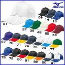 ミズノ オールメッシュ六方型 野球 キャップ 帽子 インナーアジャスター式 【お取寄せ品】 12JW4B03 ●16
