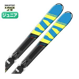 サロモン X-RACE JR M + L7 [2017-2018モデル]