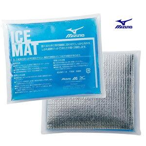 ミズノ アイシングアイスマット 酷使した筋肉や関節をクールダウン。 【お取寄せ品】 2za2100●18 トレーニング スポーツ 冷却 熱中症対策 氷嚢 熱中症予防