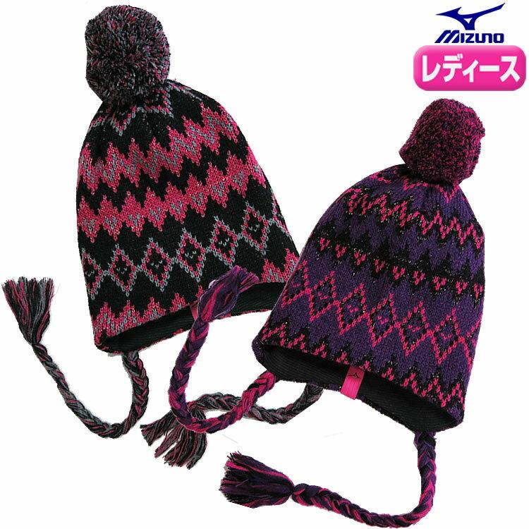 【あす楽対応可】◎75%OFFミズノ ブレスサーモニットキャップ レディース ニット帽 スキー スノボ 【即納OK】 a53bw413_ 防寒 冬小物 ●w