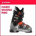 【あす楽対応可】◎2017アトミック スキーブーツ HAWX MAGNA R90 Orange/Black スキー靴【即納OK】 ATMIC AE5015180...