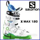 【あす楽対応可】☆サロモン スキーブーツ X MAX 120 green/white スキー靴【即納OK】 SALOMON エックスマックス L37812800...