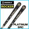 platinum_src1