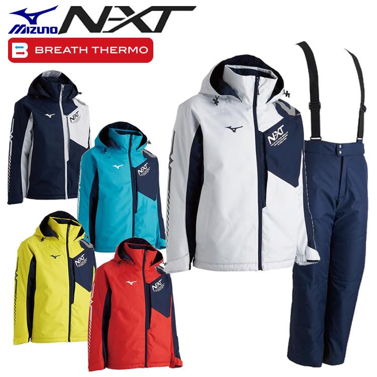 ミズノ N-XTスキースーツ[ユニセックス]ジャケット 【即納OK】z2jg8355_ ブレスサーモ スポーツ 防寒 スキーウエア※181019 スキーウェア メンズ