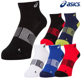 アシックス エクスグリップ TM ソックス 靴下 【お取寄せ品】 3093a002_ ランニング テニス バスケットボール 卓球 陸上競技