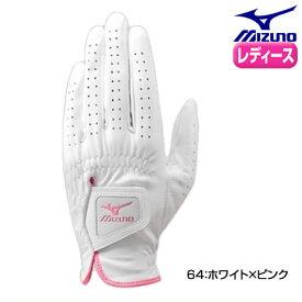 MIZUNOミズノ ゴルフグローブ ホワイトシープ45GW00220 【お取寄せ品】●19 レディース 手袋