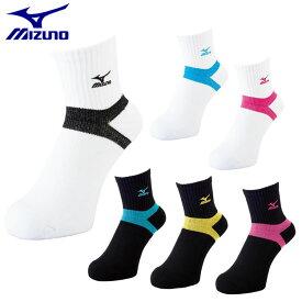 *ミズノ ショートソックスバレーボール 靴下 【お取寄せ品】 V2MX5001 ●16