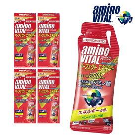 味の素/アミノバイタルアミノショットパーフェクトエネルギー45g(16袋) ゼリータイプ スポーツサプリメント 【お取寄せ品】36jam85000_ ●19 アミノ酸2500mg
