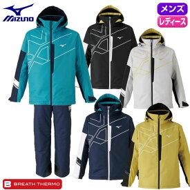 ミズノ N-XTスキースーツ[ユニセックス]上下セット 【即納OK】Z2JG9355 ブレスサーモ スポーツ 防寒 スキーウエア スキーウェア ジャケット+パンツ ●19